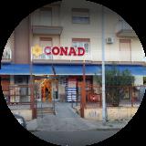 Punto vendita di Via Sunseri, 7/9  - 90129 Palermo